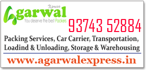Agarwal Express Packers Movers