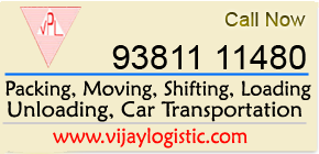 Vijay Packers And Logistics Chennai